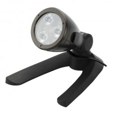 LED Color-Changing Spotlight, 4.5W